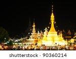 Pagoda Of Wat Chong Klang In...