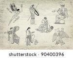 old greek god and goddes | Shutterstock . vector #90400396