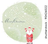 santa claus   Shutterstock .eps vector #90426022