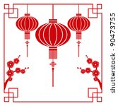 chinese paper cutting motif... | Shutterstock .eps vector #90473755