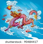 chinese dragon painting  eps 10 ...