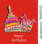 Постер, плакат: Birthday card Celebration red
