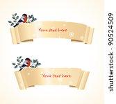 christmas banners | Shutterstock .eps vector #90524509