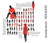big collection   fashion people | Shutterstock .eps vector #90526555
