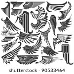 big set sketches of wings | Shutterstock .eps vector #90533464