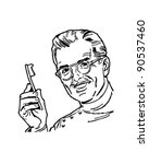 dentist 2   retro clipart... | Shutterstock .eps vector #90537460