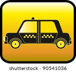 glossy urban button with... | Shutterstock .eps vector #90541036