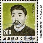 Small photo of REPUBLIC OF KOREA - CIRCA 1979: A stamp printed in South Korea shows An Jung-geun or Ahn Jung-geun - Korean independence activist, nationalist, and pan-Asianist, circa 1979