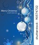 vector christmas design | Shutterstock .eps vector #90574732