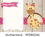 Stock vector baby shower giraffe girl card 90580246