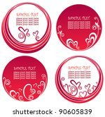 vector collection of decorated... | Shutterstock .eps vector #90605839