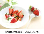 freshness strawberry from japan ... | Shutterstock . vector #90613075