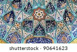 mosque mugarnas  complex... | Shutterstock . vector #90641623