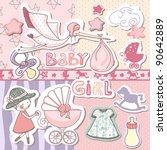 Baby Girl Scrapbook Set