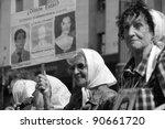 buenos aires  argentina   nov... | Shutterstock . vector #90661720