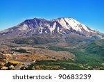 A Beautiful View Of Mount Sain...