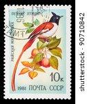 ussr   circa 1981  a stamp...   Shutterstock . vector #90710842