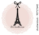 eiffel tower border template... | Shutterstock .eps vector #90717640
