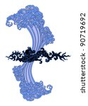 water black dragon with two... | Shutterstock .eps vector #90719692
