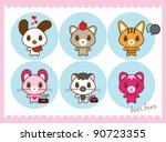 cute bear card collection | Shutterstock .eps vector #90723355
