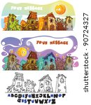greetings card or background... | Shutterstock .eps vector #90724327
