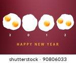 happy new year 2012  conceptual ...