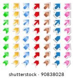 arrows | Shutterstock . vector #90838028
