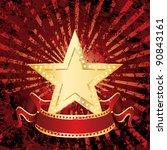 vector blank golden movie star... | Shutterstock .eps vector #90843161