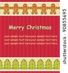 christmas vector background   Shutterstock .eps vector #90855695