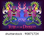 poster featuring twin dragons... | Shutterstock .eps vector #90871724