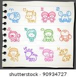 sketchbook series    zodiac...
