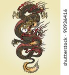 full color asian dragon tattoo... | Shutterstock .eps vector #90936416