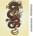 full color asian dragon tattoo... | Shutterstock .eps vector #90936416