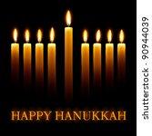 Vector Happy Hanukkah Greeting...