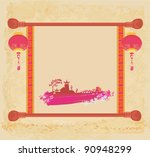 old paper with asian landscape... | Shutterstock .eps vector #90948299
