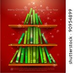 """collection of christmas... 