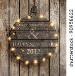 vintage christmas wood... | Shutterstock .eps vector #90958622