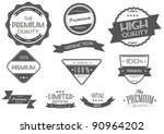 vintage styled premium quality...   Shutterstock .eps vector #90964202