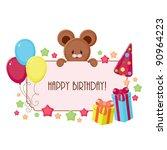 birthday card | Shutterstock .eps vector #90964223