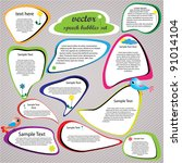new speech bubbles set   Shutterstock .eps vector #91014104