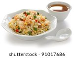 fried rice  chinese cuisine ...   Shutterstock . vector #91017686