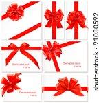 set of ribbons. vectors. | Shutterstock .eps vector #91030592