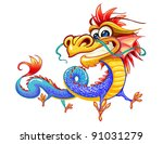 Happy Dragon On White Background