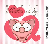 valentine s day greeting card... | Shutterstock .eps vector #91032584