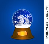 water snow globe with chinese...   Shutterstock . vector #91037741