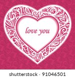 congratulations to the saint... | Shutterstock .eps vector #91046501