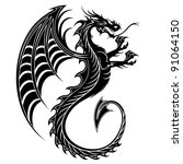 Dragon Tattoo Symbol-2012 - stock photo