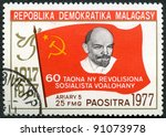 REPUBLICA DEMOCRATICA MALAGASY - CIRCA 1977: A stamp printed in Malagasy (Madagaskar) shows Lenin, devoted 60 years of October revolution, circa 1977 - stock photo