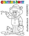 coloring book with cheerful... | Shutterstock .eps vector #91083992