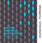 Vector Folder Flyer Design